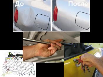 Кузовной ремонт: удаление вмятин без покраски